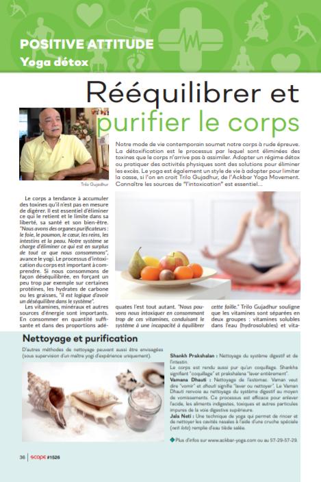 article yoga rééquilibrer et purifier le corps